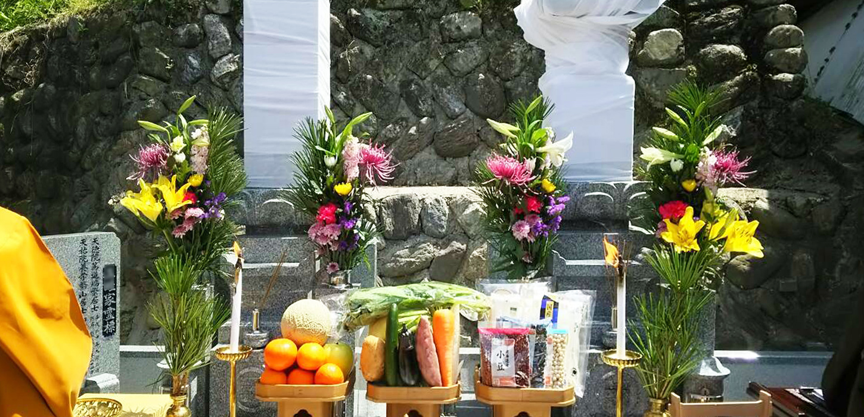 墓・仏壇開眼供養