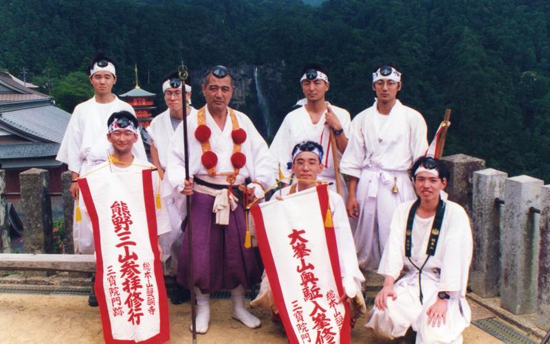 高校生の頃 醍醐三宝院の奥駈修行へ