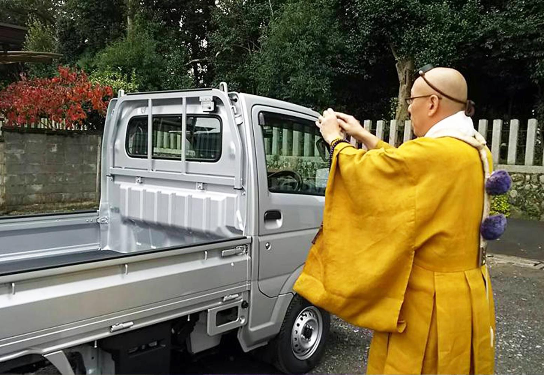 交通安全・新車祈祷